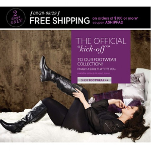 Addition Elle – Free Shipping Coupon Code