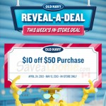 0425-old-navy-coupon