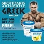 0831-yogurt