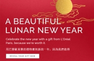 L'Oreal Lunar New Year Contest