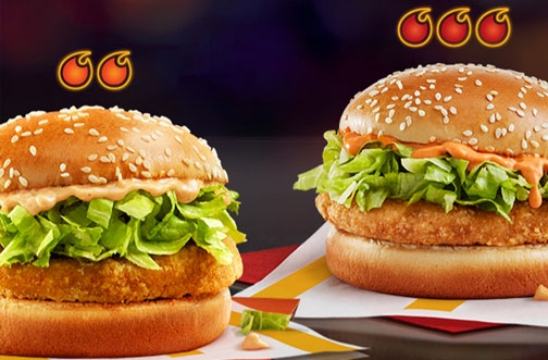 McDonalds Coupons, Deals & Specials for Canada March 2021 | Free Spicy McChicken + Shamrock Shake is Here