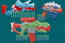 Toys R Us Canada Contest | Nerf DinoSquad Giveaway
