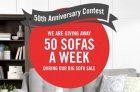 The Brick Contest | 50th Anniversary Contest