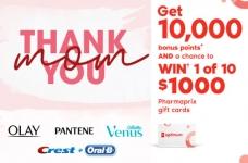 Shoppers Drug Mart Contest | Batiste Contest + Mondelez Contest + Dove Contest