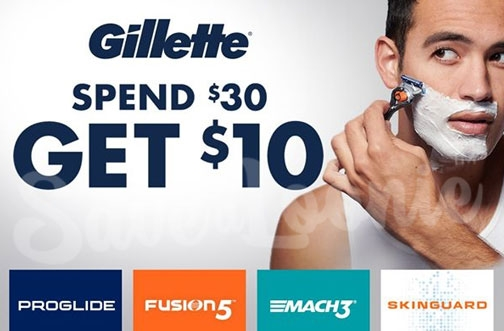 Gillette Rebate | Get a $10 Gift Card