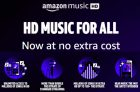 Get Amazon Music HD For Free for 4 Months