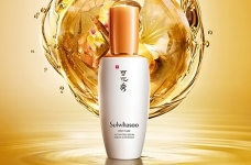 Sulwhasoo Free Samples