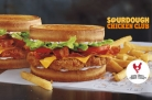 Burger King Coupons & Specials August 2020 | Sourdough & Spicy Nuggets + Ice Cream Deals