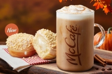 McDonalds Coupons, Deals & Specials for Canada September 2021 | Fall Flavours + NEW Spicy Chicken McNuggets