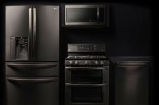 Home Depot – LG Matte Black Giveaway