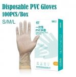 Disposable Gloves, 100 Pcs, PVC Powder-free