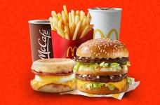 McDonalds Coupons, Deals & Specials for Canada October 2020   $5 Off Coupon Code