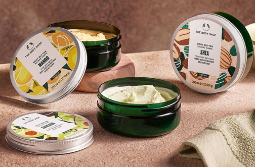 The Body Shop Free Sample   Body Butter