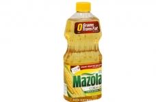 Mazola Vegetable Oil Coupon
