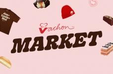 Vachon Market Rewards Program