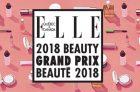ELLE 2018 Beauty Grand Prix