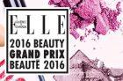 Elle Canada Beauty Grand Prix 2016