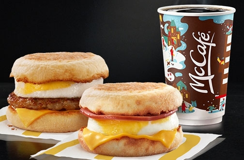 McDonalds Coupons, Deals & Specials for Canada November 2020 | Free Fries for Black Friday +  2 for $5 McMuffins + Free Delivery