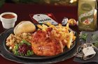 Swiss Chalet Festive Special Giveaway