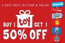 Indigo – BOGO 50% Toys