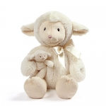 Baby GUND Animated Talking Nursey Time Lamb