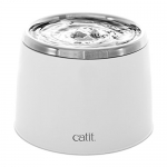 Catit Stainless Steel Top Drinking Fountain – 2 L