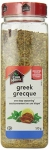 Club House, One Step Seasoning, Greek, 510g