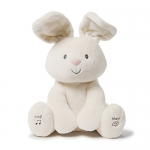 Gund Baby Flora the Bunny Animated Plush Stuffed Animal
