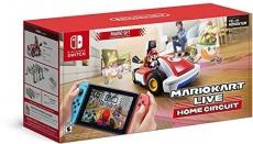 Mario Kart Live: Home Circuit, Mario Set