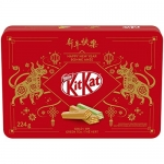 Nestle KITKAT 2021 Chinese New Year Gift Tin, 224 g