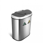 Touchless Automatic Motion Sensor Trash/Recycle Can