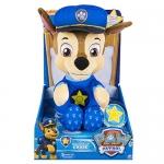 Paw Patrol Snuggle Up Pups Deals