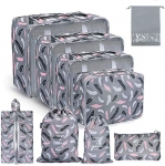 Voniry 8 Set Packing Cubes (Feather)